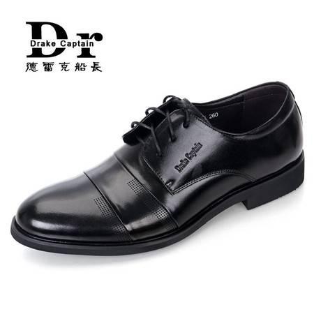 德雷克船长品牌正品 男士系带英伦个性点状装饰舒适商务正装真皮17F05