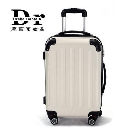 德雷克船长品牌箱 20寸男女学生通用万向轮拉杆箱旅行箱行李箱A10