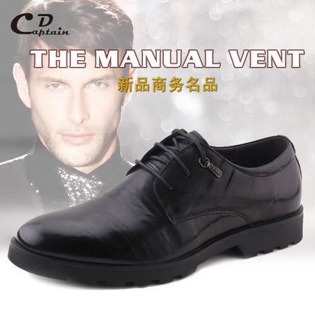 德雷克船长品牌真皮男鞋 正品圆头软底软皮商务皮鞋厚底休闲男鞋10287