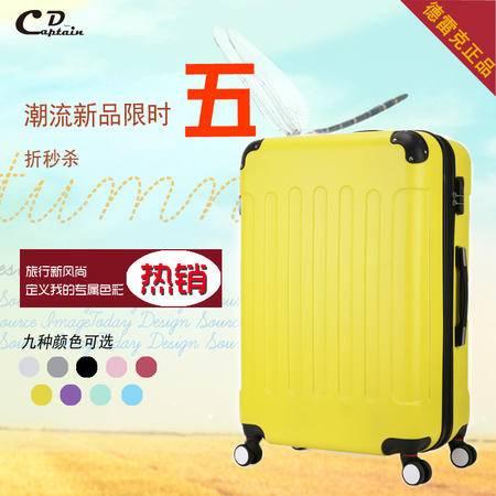船长品牌箱 20寸男女学生拉杆箱旅行箱登机箱拉杆箱CDA10(原A10升级版)