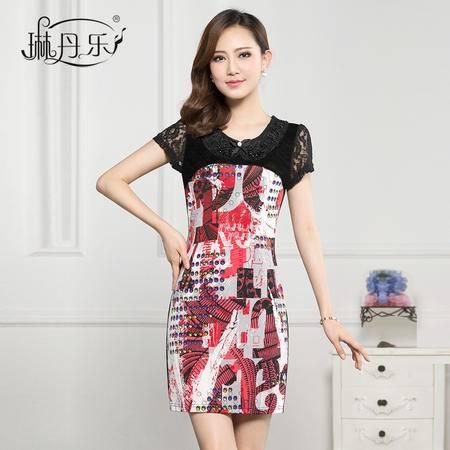 琳丹乐2015夏装新品韩版大码女装圆领蕾丝钉珠 修身显瘦连衣裙子