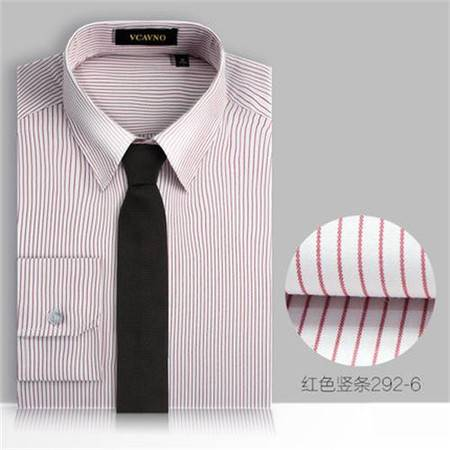 威卡维诺 春季款男士长袖工装衬衫 男正装商务休闲职业装条纹白衬衣工作服 15292