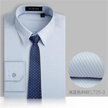 威卡维诺 春季款男士长袖工装衬衫 男正装商务休闲职业装条纹白衬衣工作服 15725