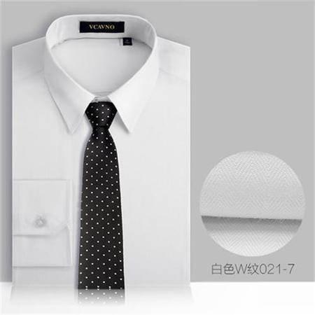威卡维诺 春季款男士长袖工装衬衫 男正装商务休闲职业装条纹白衬衣工作服 15021