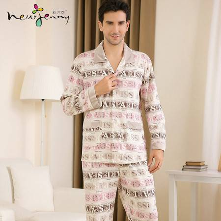 新洁霓秋款男士睡衣针织棉字母印花翻领家居服
