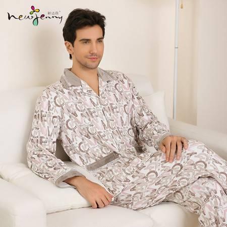 新洁霓秋款男士棉质睡衣绒领几何字母印花开衫家居服