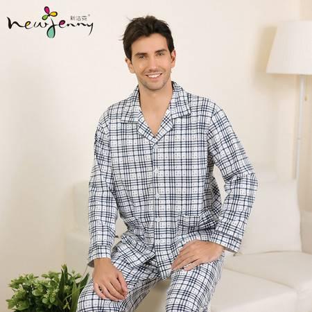 新洁霓新款秋季男士针织棉长袖长裤睡衣经典时尚家居服系列