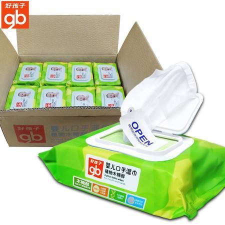 好孩子婴儿手口湿巾木糖醇80片带盖 U1202 整箱24包
