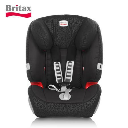 britax宝得适百代适安全座椅超级百变王英国进口汽车用儿童座椅