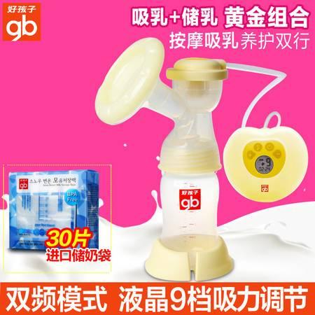 好孩子电动吸奶器自动挤奶器按摩吸乳器孕产妇防涨奶WC8204