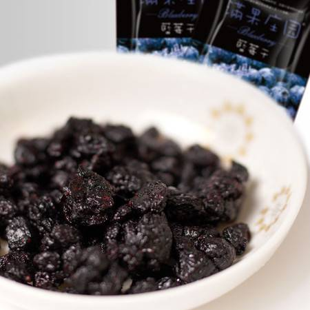 【大福记】满果庄园 蓝莓干 40g