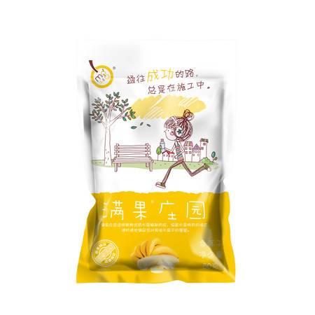 满果 香蕉片 80g/袋 泰国进口原料