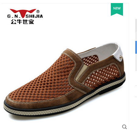 公牛世家夏季透气鞋子男凉鞋网面男鞋韩版潮流网鞋男士休闲网布鞋