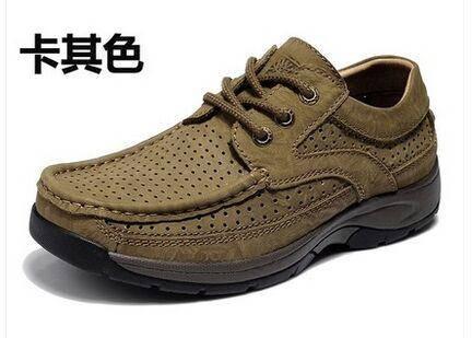 木林森男鞋透气打孔镂空皮鞋男夏季潮流真皮磨砂皮系带男士休闲鞋