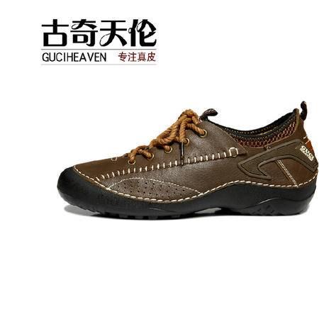 古奇天伦春季男鞋男士透气真皮户外登山鞋运动户外潮流单鞋