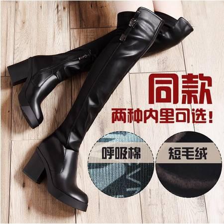 莫蕾蔻蕾秋冬新款女靴圆头粗跟骷髅拉链高筒靴子