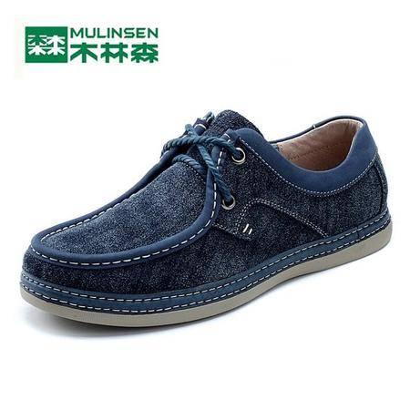 木林森男鞋2015春季新款正品男士透气板鞋真皮休闲鞋单皮鞋