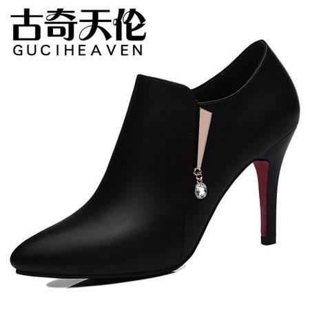 2016春季新款古奇天伦懒人乐福鞋隐形内增高女鞋潮单鞋休闲鞋黑白