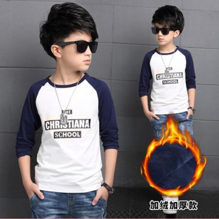 童装2016冬款男童加绒加厚打底衫时尚韩版加厚拼色字母T恤
