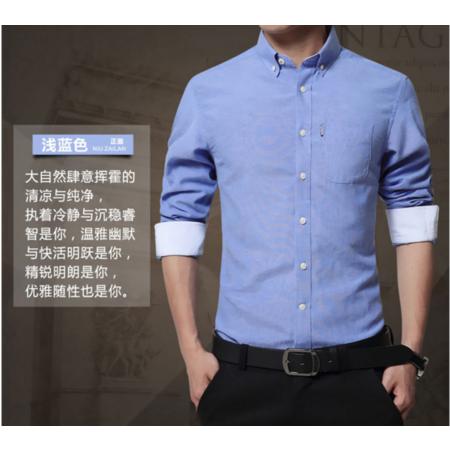 2016秋冬新款潮流衬衫男 韩版修身男式衬衫 柔软免烫男士长袖衬衫