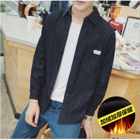 2016冬季加绒加厚长袖衬衫男士牛仔服衬衣韩版休闲纯色青少年学生寸衫