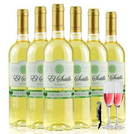 送香槟杯 原装进口伊莎特干白葡萄酒女士甜白红酒 智利酒庄精选