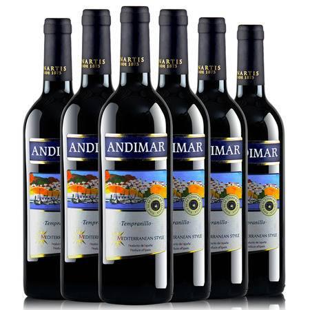 西班牙原瓶原装进口红酒 爱之湾精选干红葡萄酒750ml*6瓶整箱