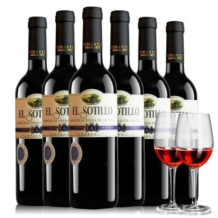 送红酒杯 西班牙原瓶进口红酒 苏帝乐红葡萄酒整箱 卡斯蒂拉干红