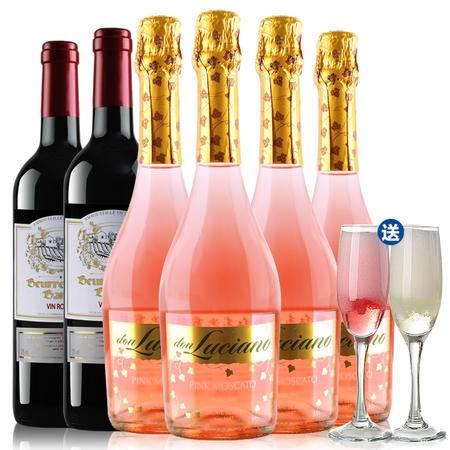 法国原瓶进口红酒 唐西娅桃红甜起泡酒干红葡萄酒甜南爵199干红整箱送香槟杯