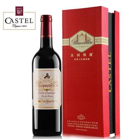 法国卡思黛乐CASTEL 博隆经典干红葡萄酒750ml纸盒装
