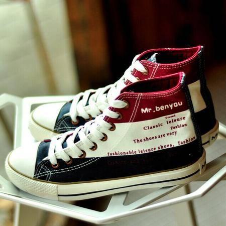 Mr.benyou 正品2014拼色透气平跟条纹韩版休闲鞋单鞋 帆布鞋 男鞋 系带H408-D109
