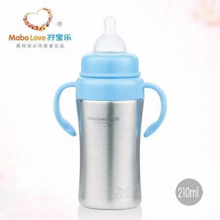 孖宝乐 不锈钢真空婴童两用恒温奶瓶 带吸管 手柄 婴儿 保温奶瓶