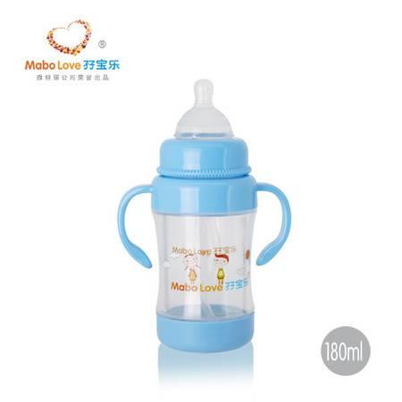 孖宝乐双层 防摔 微保温玻璃奶瓶 宽口带手柄吸管婴儿奶瓶180毫升