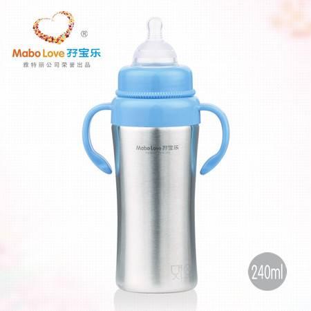 孖宝乐 不锈钢保温奶瓶 带吸管手柄恒温婴儿童奶瓶母婴用品