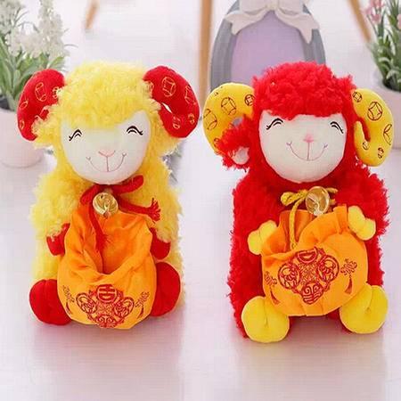 iloop包邮抱钱袋铃铛喜庆羊毛绒玩具玩偶布娃娃羊年吉祥物 黄色 25*20*20cm