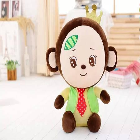 iloop西瓜情侣猴子毛绒玩具送人公仔情人节礼物生日礼品布娃娃大号抱枕