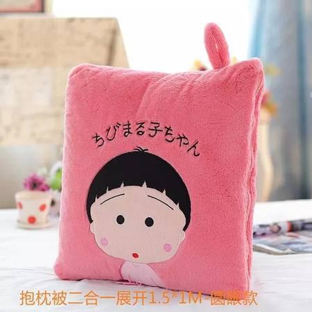 iloop卡通小丸子空调被毛绒玩具 午睡更舒适