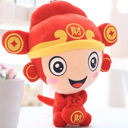 iloop猴年吉祥物毛绒玩具生肖猴子公仔玩偶布娃娃小猴子新年会活动礼品 40厘米