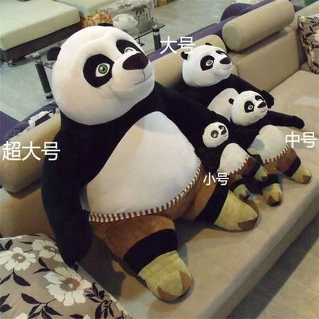 iloop 功夫熊猫大侠