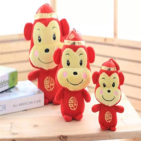 iloop 猴年吉祥物 财神猴子 招财猴公仔玩偶 猴气生财毛绒玩具婚庆娃娃