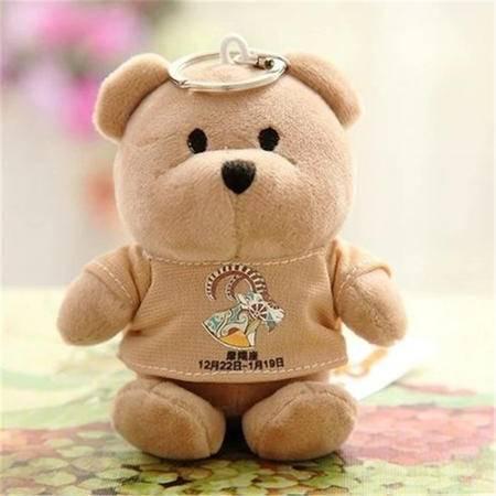 iloop创意十二星座小熊钥匙扣可爱熊熊包包毛绒挂件汽车钥匙圈情侣礼品