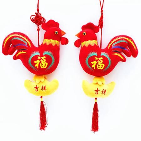 ILOOP 鸡年生肖元宝挂件毛绒玩具