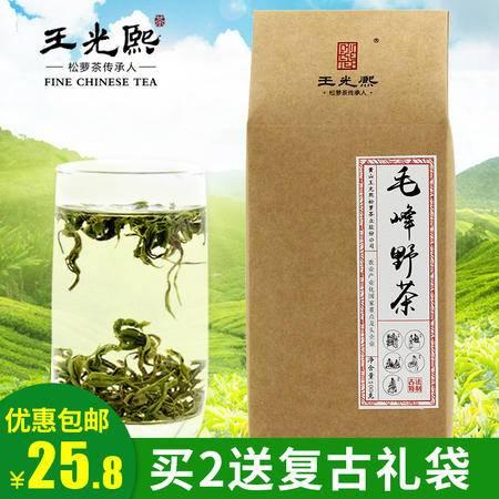 王光熙黄山毛峰野茶2016新茶 日照充足高山绿茶醇香耐泡100g装