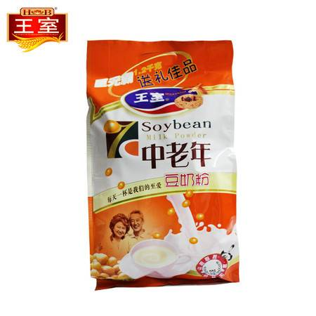 王室 中老年豆奶粉1200g 植物蛋白 营养代餐 早餐奶 冲饮即食