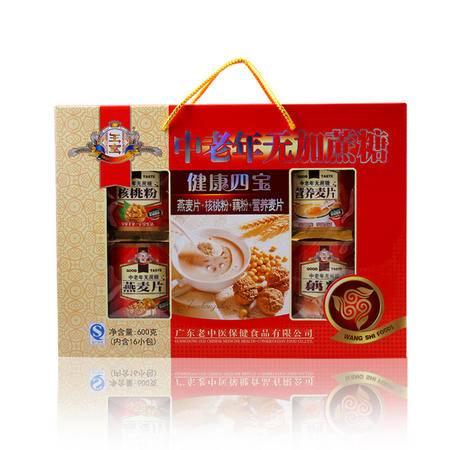 王室 中老年无蔗糖健康四宝 金装礼盒 送礼过节年货佳品