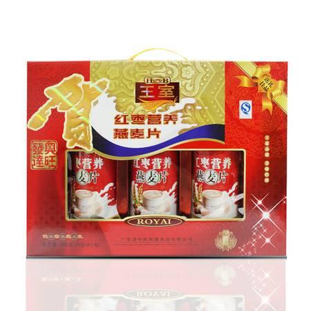 王室 红枣营养燕麦片600g 金装礼盒 送礼佳品 五谷滋养