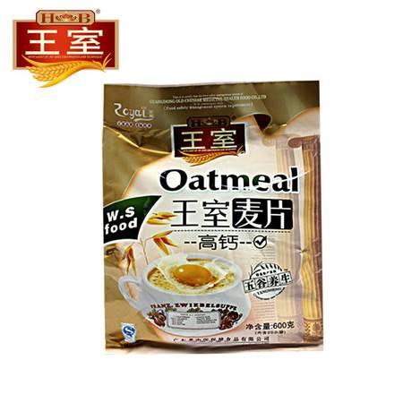 王室 高钙麦片600g 营养美味 饱腹代餐