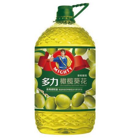 多力橄榄葵花籽油5L(非转基因)