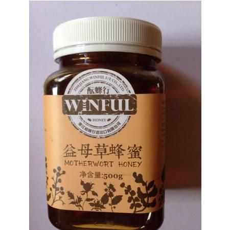 酝蜂行500g益母草蜂蜜 通过欧美有机认证
