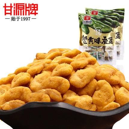 甘源蟹黄味蚕豆75g*10袋包邮